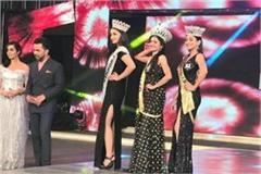 ritu suhas won mrs india 2019 title