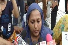 woman sitting with bhandari bridge demanding death
