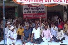 shopkeepers sitting on dharna with wife and children warning of hunger strike