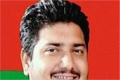 shamli case filed against sp mla nahid hasan