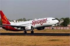 time change for delhi spicejet flight
