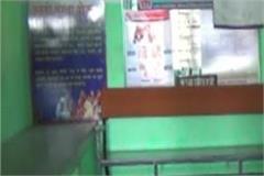 health facilities in tourist destination narkanda