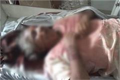 drunken husband murdered his wife