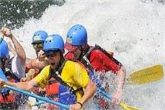 flattened raft near bajaura