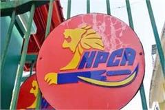 arun dhumal new chairman of hpca