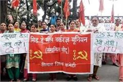 mid day meal worker protest in shimla