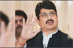 raja bhaiya expanded the party