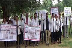 students shouted slogans for not providing facilities in college