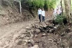 bad condition of road