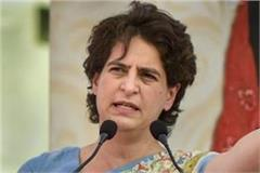 priyanka gandhi said why is the bjp government so
