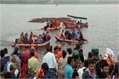 cabinet minister expresses sorrow bhopal boat accident talk pcc chief
