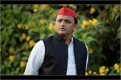 sp will protest against public issuesx