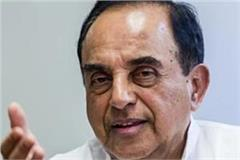 subramanian swamy says construction of grand temple at ramjanm