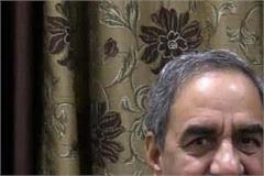 bbmb chairman devendra kumar sharma