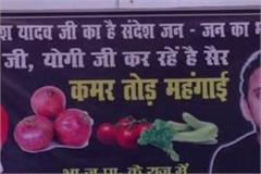 sp distributed onion in protest against inflation fierce government