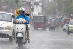 monsoon reactivated in mp high alert in many districts