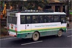 manali delhi leh bus closed