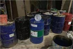stf raid adulterated diesel warehouse accused away from police