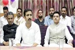 congress mla vikramaditya singh
