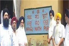 guru nanak dev site secured in jagannath puri longowal