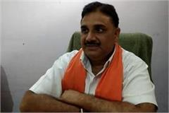 bjp leader asks for evidence on paper leak allegations to captain ajay