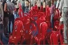 uproar in scindia s program