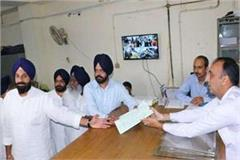 sad candidate manpreet ayali filed nomination from dakha