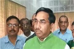 ramashankar singh patel says increase in rates for better power