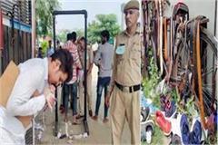 written exam of police constable recruitment