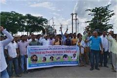 village employment assistants rally