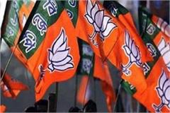 bjp meeting started for brainstorming on second list