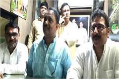 rajdeep fougat accuses khap representative of big charge