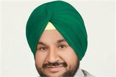 7 days notice issued to malkit singh heera who revolts the party