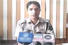 solan chitta yuvak arrested