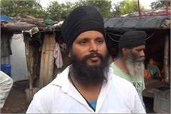 will die but won t go to pakistan said sikh family living in faridabad