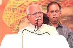 cm khattar lashed out at hooda said now speaking is closed