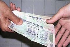 punjab roadways sub inspector overcomes bribe