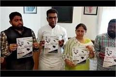 young india ke bol launching