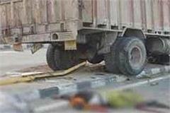 tragic accident in kaushambi truck crushed 4 laborers 2 killed
