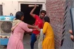 couple brutally beaten up in patiala