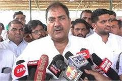 abhay chautala gave a statement on bjp bjp s graph dropped