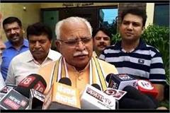 announcement of cm khattar nrc will also apply in haryana