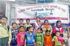 therapy camp begin for special children in kullu