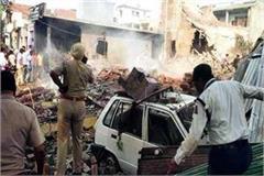 batala factory explosion khalsa aid