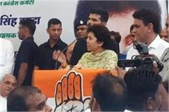 congress state president shailaja assumed office said bjp should forget 75 par
