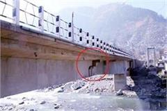 french company will repair the bhoothnath bridge