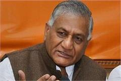 penalty increased so that life can be saved vk singh