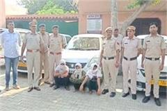 ola uber vehicles robbery gang arrested have committed three incidents