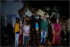 house collapses incessant rains 4 people including 2 children injured