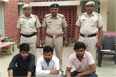 the head of the deva gang arrested with 2 youths